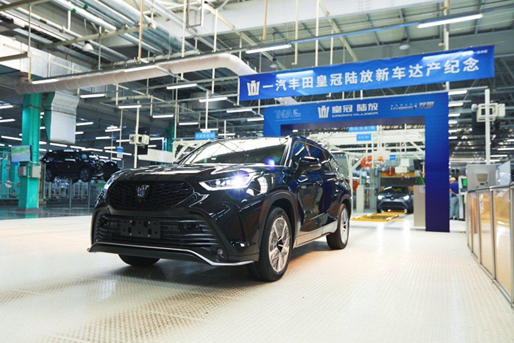 Toyota汽車中國合資廠一汽豐田宣布,皇冠陸放已經在一汽豐田TNGA新工廠量產...