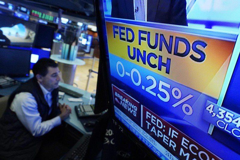 第三季即將步入尾聲,美國聯準會的縮表預告、恆大集團財務風暴疑慮增添市場波瀾。美聯社