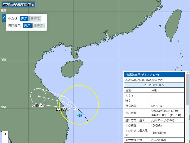 中央氣象局說,今天下午2時,位於南海的熱帶性低氣壓,形成颱風,路徑上往中南半島前進,對台灣無直接影響。圖/取自日本氣象廳網站