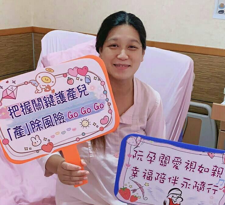 圖片說明:產後的孕媽美雅歡喜感謝「阮孕家族平台」。