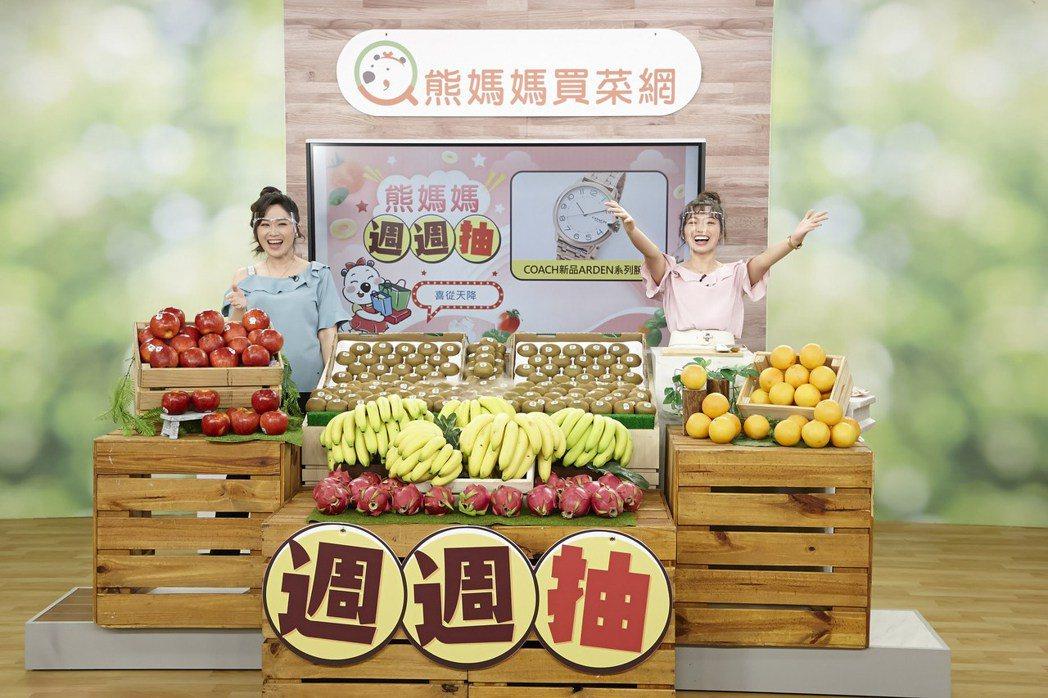 熊媽媽買菜網首度直播開賣推出399元25顆紐西蘭奇異果。業者/提供