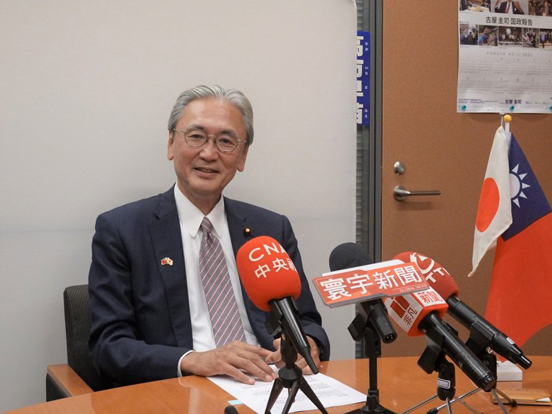 台灣正式遞件申請加入跨太平洋夥伴全面進步協定(CPTPP),日本國會最大跨黨派團體日華議員懇談會會長古屋圭司23日表示,期盼台灣能加入CPTPP,日華懇全力支持。中央社
