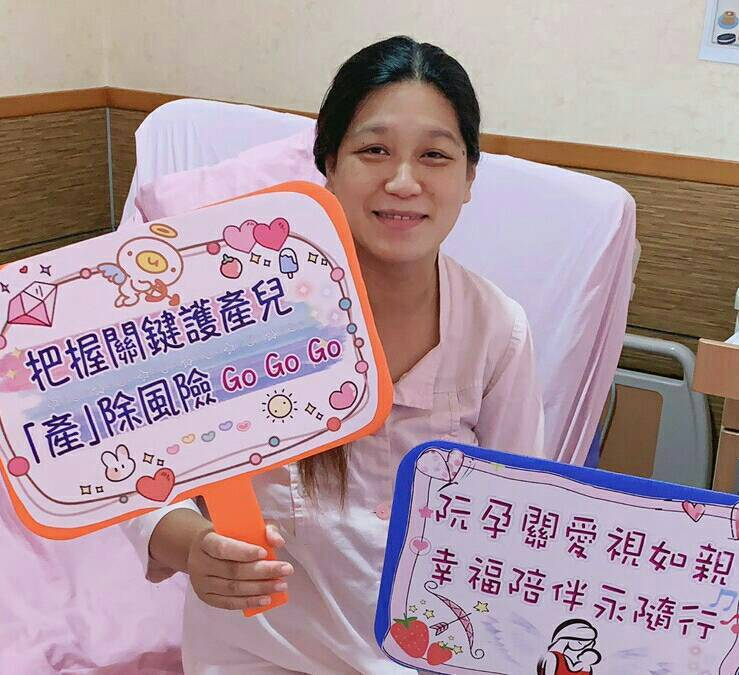 孕媽美雅第二胎懷「臀位寶寶」,因希望自然產,家人促她求神拜佛,希望轉正胎位。圖/...