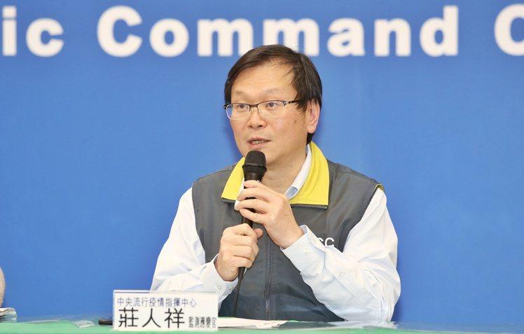 昨晚傳出鴻海位於土城的子公司,有一名研發工程師染疫,指揮中心發言人莊人祥也將於今...