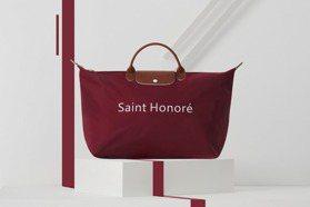 這次可以選特殊符號 Longchamp環保訂製包服務開跑!
