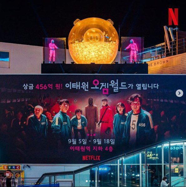 Netflix在地鐵梨泰院站設置「魷魚遊戲」劇中場景,展期只到26日。圖/摘自I...