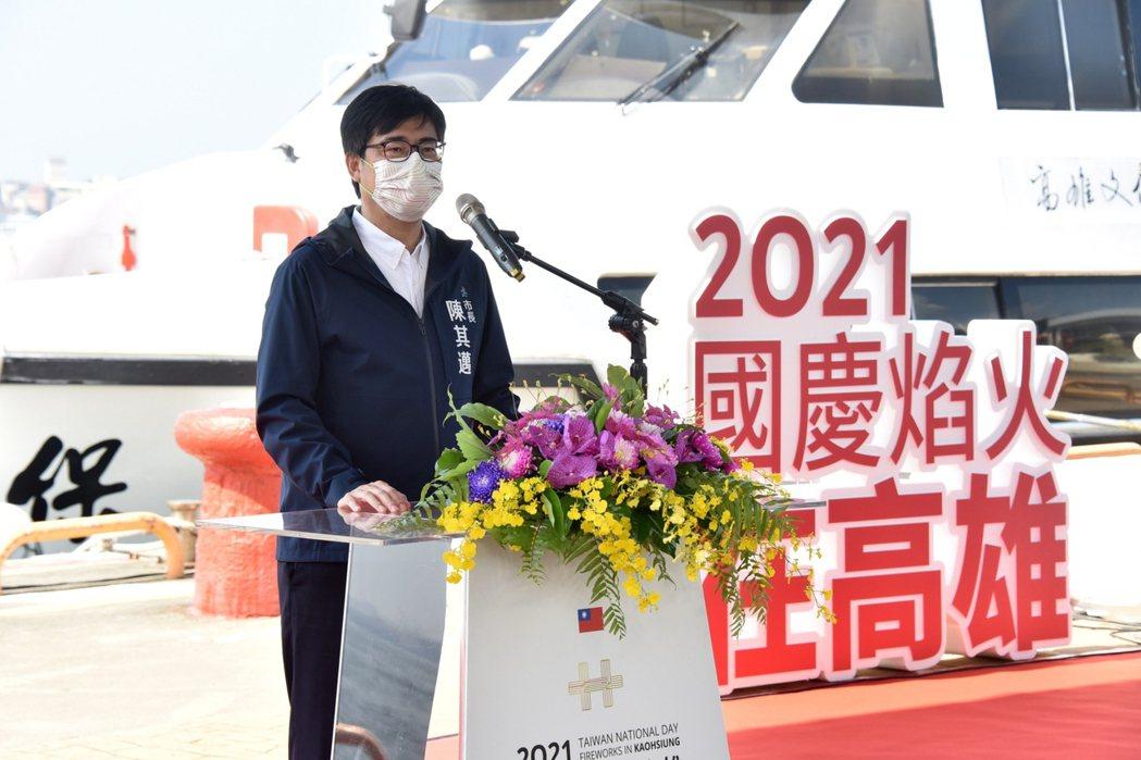 高雄市長陳其邁說,若能加入CPTPP ,符合台灣整體經濟發展利益。圖/高雄市府提...