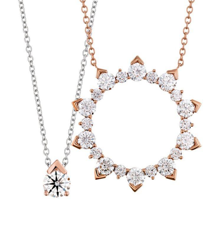 Aerial Regal系列鑽石項鍊備有多種不同款式與材質可自由混搭配戴。圖/H...
