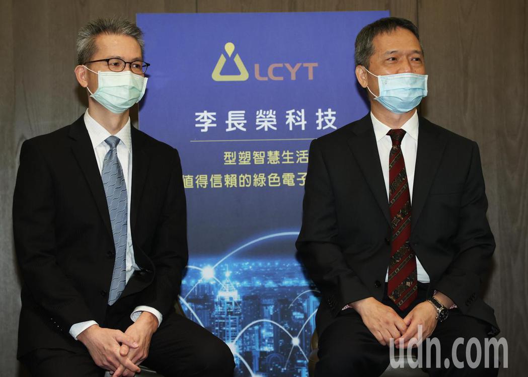 榮科董事長林誠偉(左)今天與總經理陳銘樹(右)出席與媒體見面,樂觀看待今天營運表...