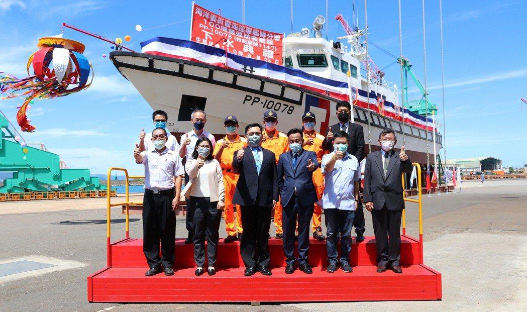 台船承造百噸級海巡署巡防救難艇今下水,最高航速30節。圖/台船提供