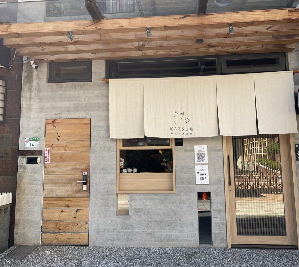 錸德拓展餐飲版圖,和食料理目標3年開20間餐廳。錸德/提供