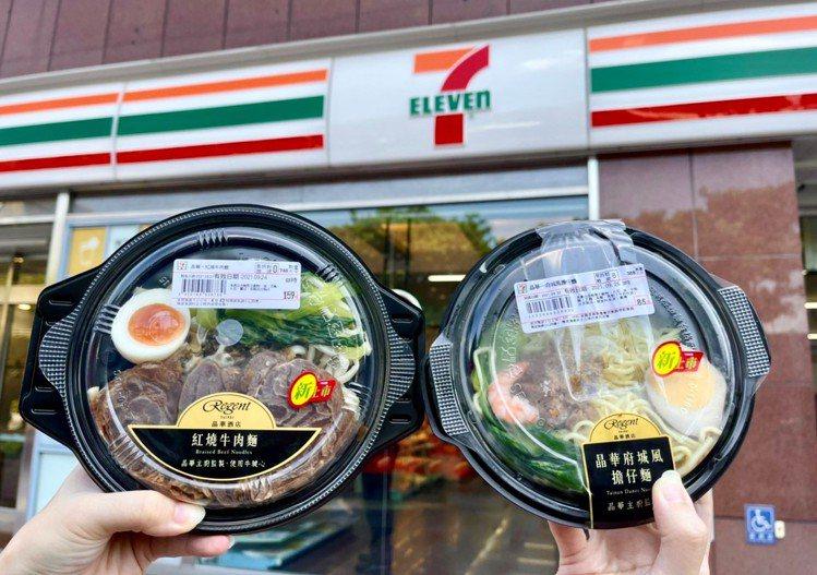 7-ELEVEN與晶華酒店二度合作推出聯名鮮食,以「中式傳統小吃」為開發重點,並...