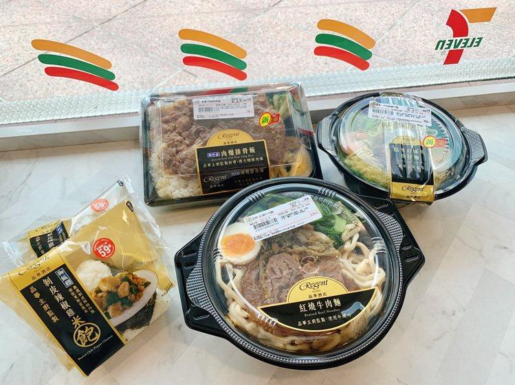 7-ELEVEN與國際五星級晶華酒店聯名推出5款商品,均由晶華主廚團隊指導,種類...