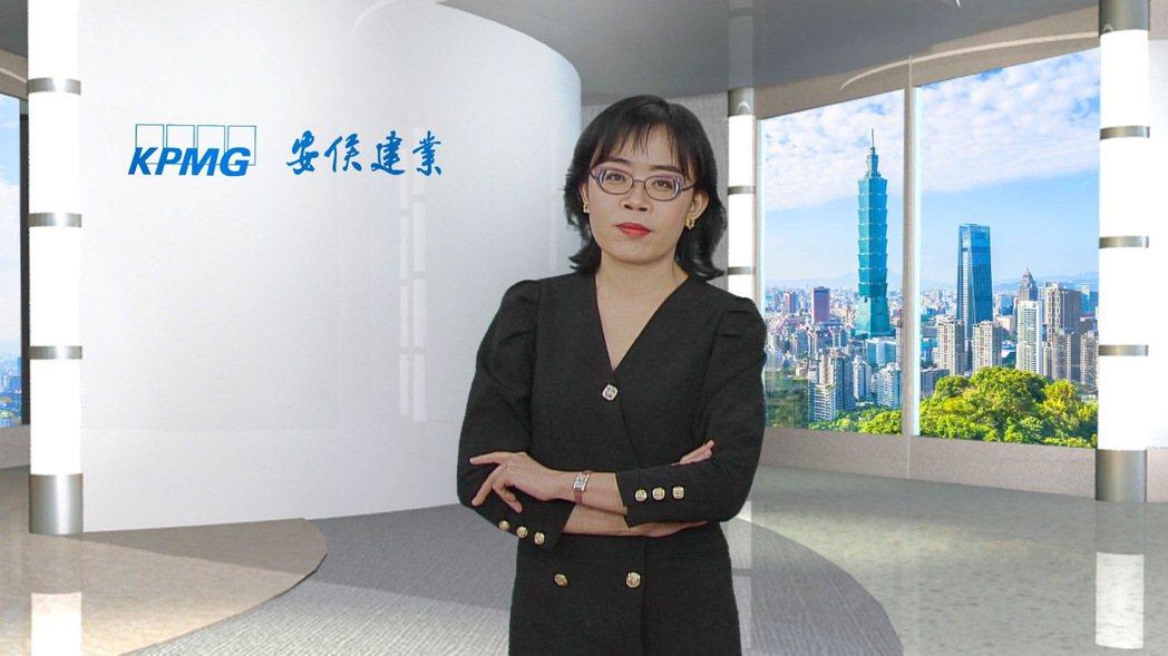 KPMG安侯建業會計師事務所稅務投資部營運長陳彩凰。圖/KPMG提供