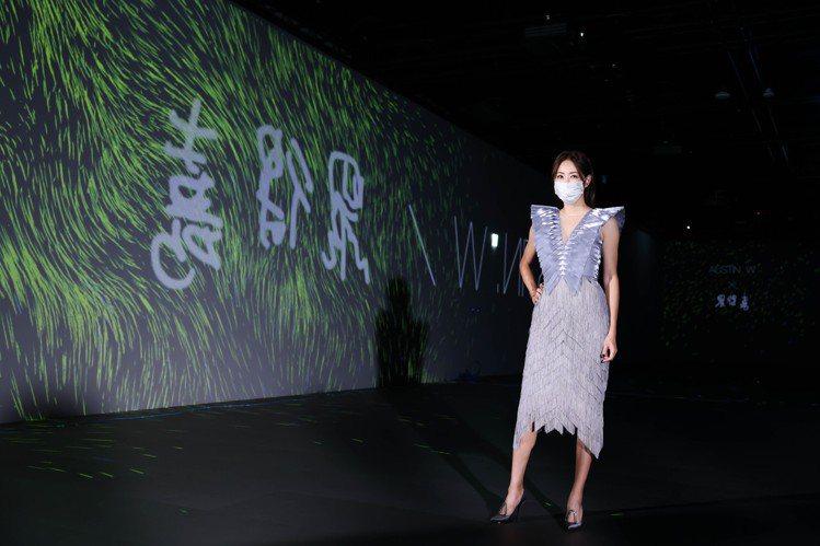 賈永婕擔任2021台北時裝周SS22展前記者會嘉賓。記者吳致碩/攝影