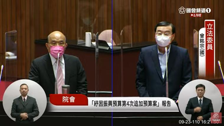 國民黨立委曾銘宗(右)質詢行政院長蘇貞昌(左)。圖/擷取自國會頻道直播頁面