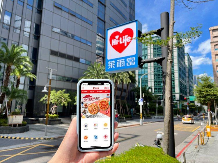 萊爾富Hi-Life VIP App跨業攜手必勝客推出會員限定的振興異業合作餐點...