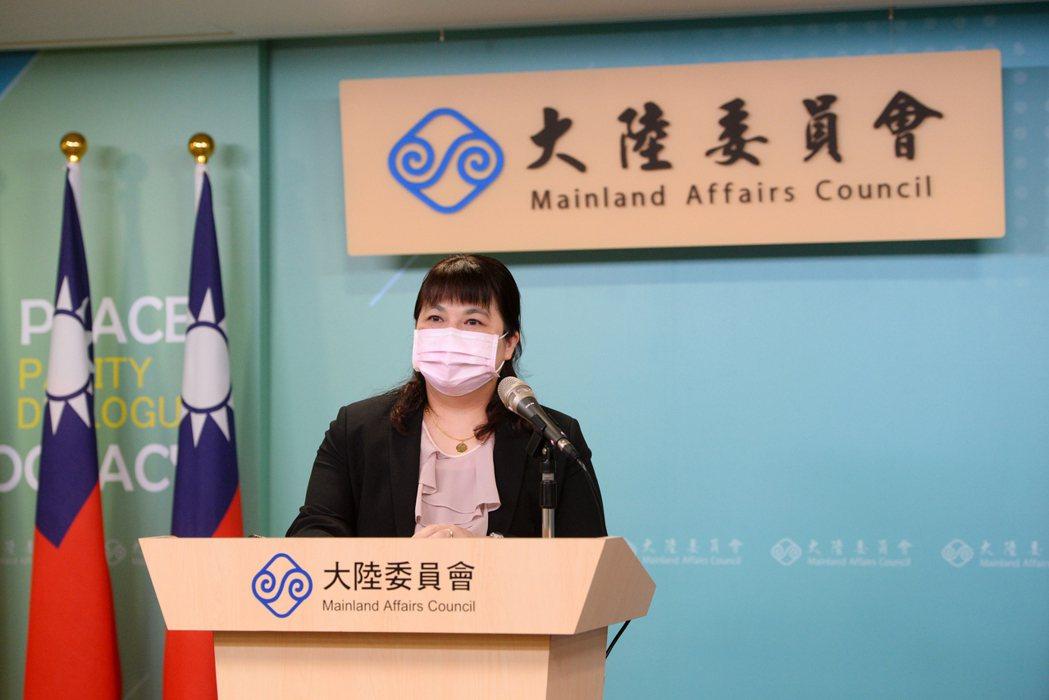 陸委會23日表示,希望港府能正視歷史事實,無需過度解讀。(圖/陸委會提供)