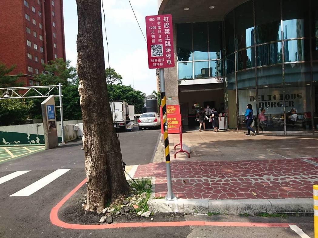 桃園市新光三越大有店旁新設紅線違停QR碼標誌,方便民眾檢舉違停。圖/交通局提供