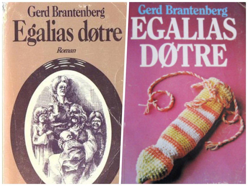 右為故事中給男人使用的陰莖套。 圖/《伊加利亞的女兒們》書封
