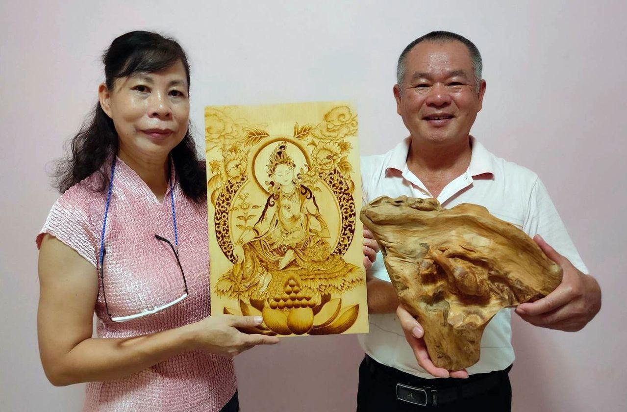 曾慶棟與林櫻櫻夫妻,在木雕及烙畫創作各擅所長。 圖/林櫻櫻提供