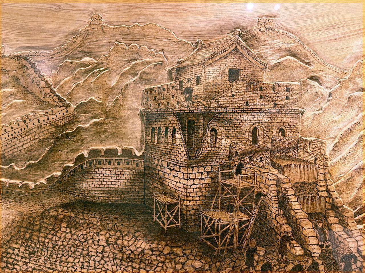 林櫻櫻的烙畫創作「長城」,善用燒烙與雕刻技法完成。 圖/王昭月 攝影