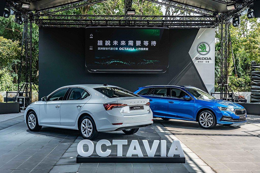 全新第四代SKODA Octavia於以豐富的科技配備、多元的動力配置以及幾近破...