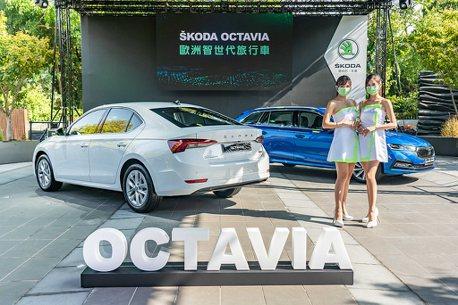 新世代SKODA Octavia超熱賣!首周接單破500張,今年配額宣告完售