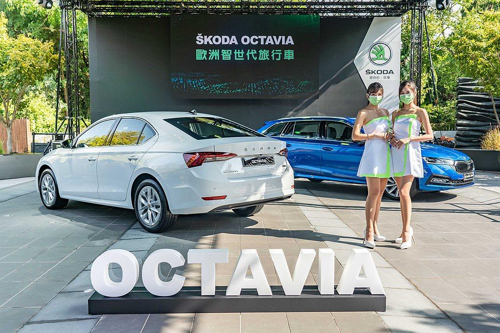 以「歐洲智世代旅行車」為產品定位,SKODA Taiwan在上周正式發表全新第四...