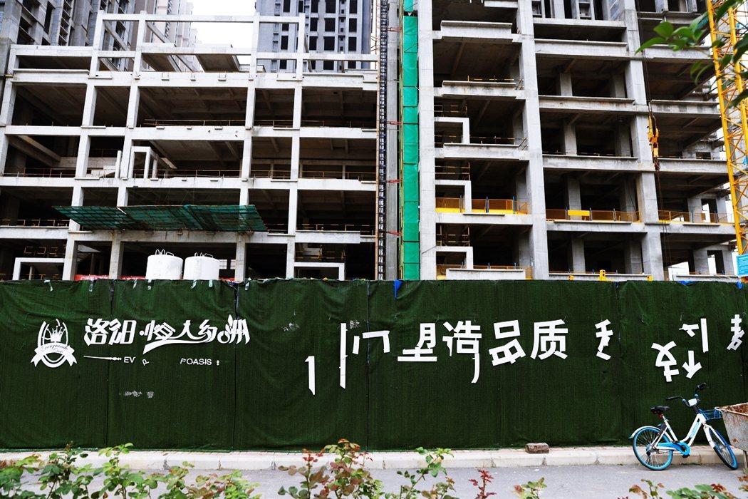 不過根據《路透社》與《彭博社》的說法,北京政府的態度仍是要求恒大破產重組,「不到...