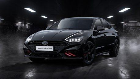 售價百萬以內、要帥就要黑 Hyundai Sonata N Line The Black只有50台韓國限量登場!