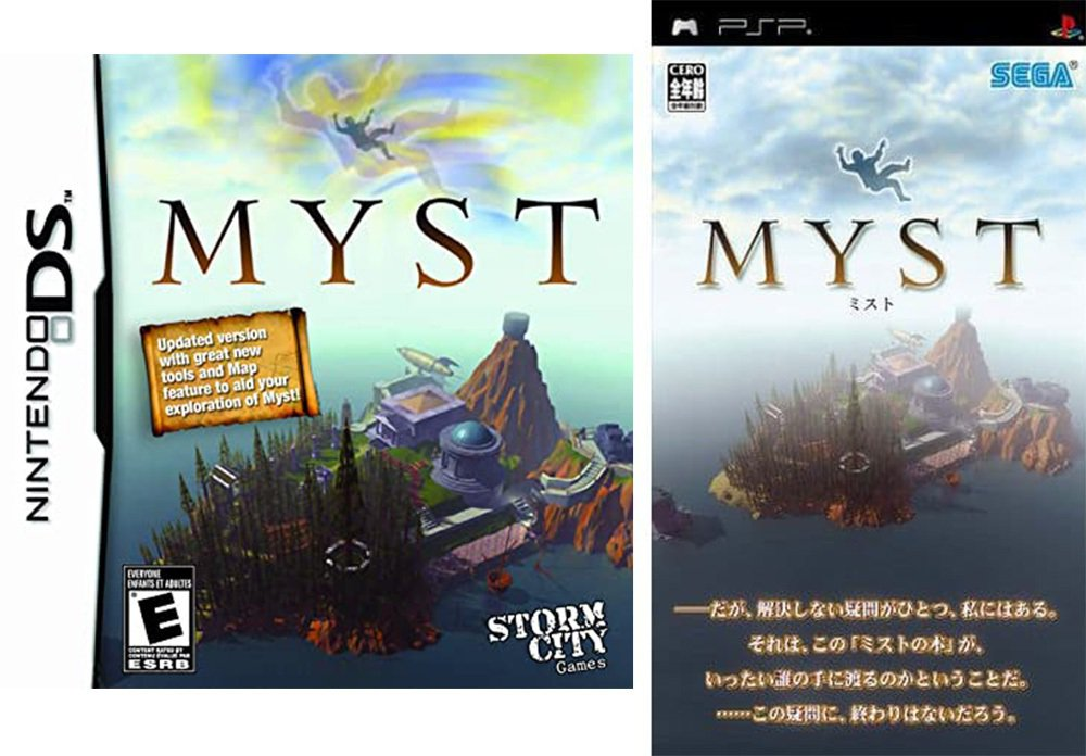 其實除了家用主機之外,後來就連掌上型主機都可以玩得到迷霧之島。圖左為 NDS 版...