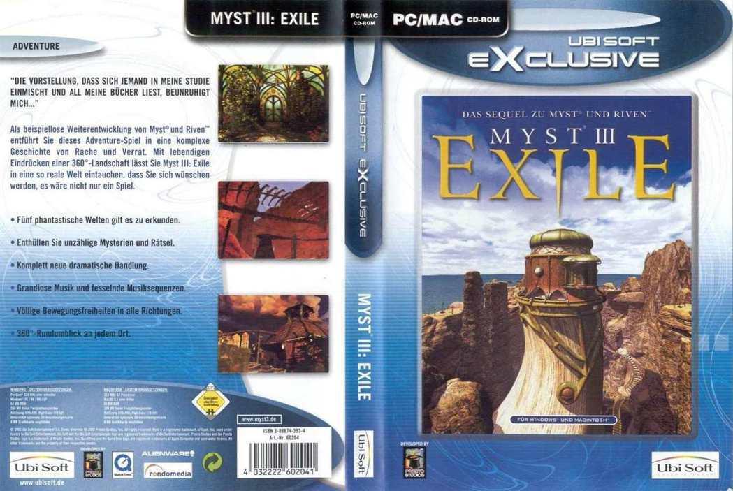 《迷霧之島3:放逐》的遊戲封面彩圖,順帶一提,這一代是由 Cyan 授權,Pre...