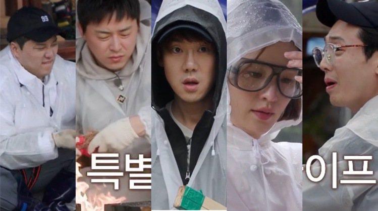 《機智山村生活》預告中下著憂鬱的雨、五人幫表情各種悲催。圖/截自IG影片