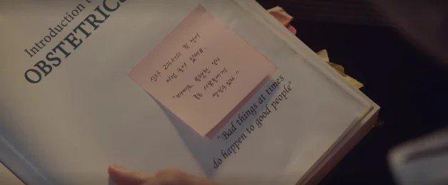 金大明抄下的金句,成為第二季最安慰人心的話語。圖/截自tvN畫面
