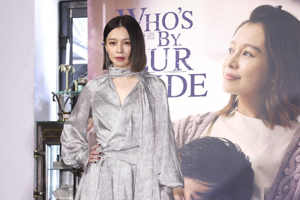 「誰在你身邊」劇中女主角徐若瑄。記者王聰賢/攝影