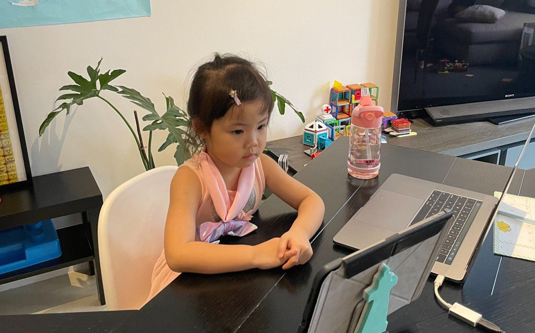台灣教育新創 KidsClub 利用 Zoom 視訊科技,為學齡前孩童量身打造全...