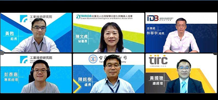 工業局、台電公司、台灣智能機器人科技公司與工研院今(24)日共同發表的AI人工智...