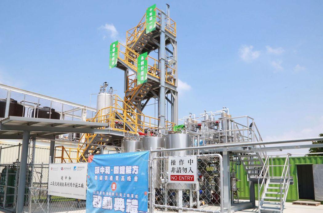 負碳排示範工廠在台南啟用 南臺科大/提供