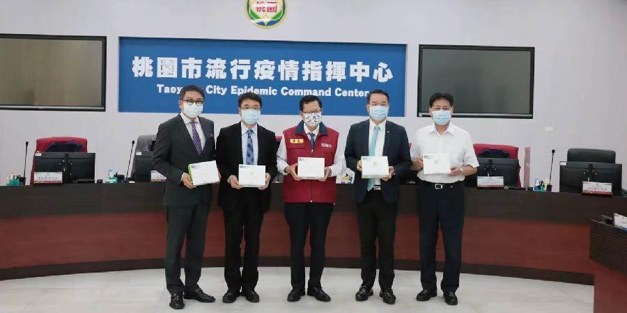 左一:前海基會董事長洪奇昌,左二:亞洲生化科技股份有限公司董事長陳振興,左三:桃...