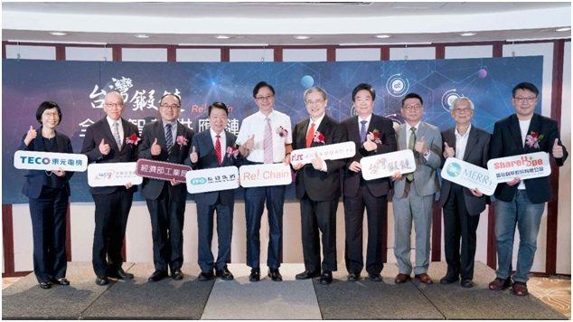 Re! Chain臺灣鍛鏈聯盟成立合照01 (2020年) 東海大學智慧...