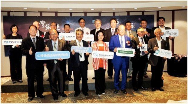Re! Chain臺灣鍛鏈聯盟成立2020年合照(2) 2020年 東海大學智慧...