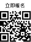 臺灣鍛鏈聯盟/提供