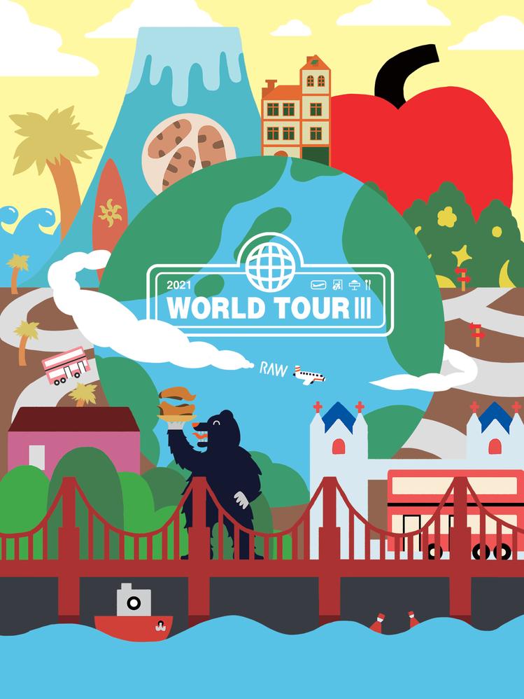 「World Tour III」菜單封面集結了13個城市的特色。圖/RAW提供。