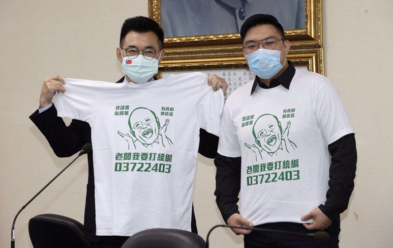 由國民黨青年團前團長田方倫(右)、現任團長陳柏翰、黨代表候選人李昶志發起的「國民黨團結,從青年開始」連署行動,已經有卅、四十人參與。圖/聯合報系資料照片
