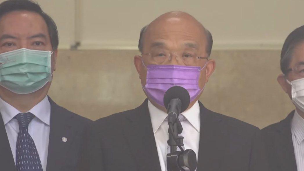 行政院長蘇貞昌表示,政府不會以任何交換條件來作為申請加入CPTPP的前提。