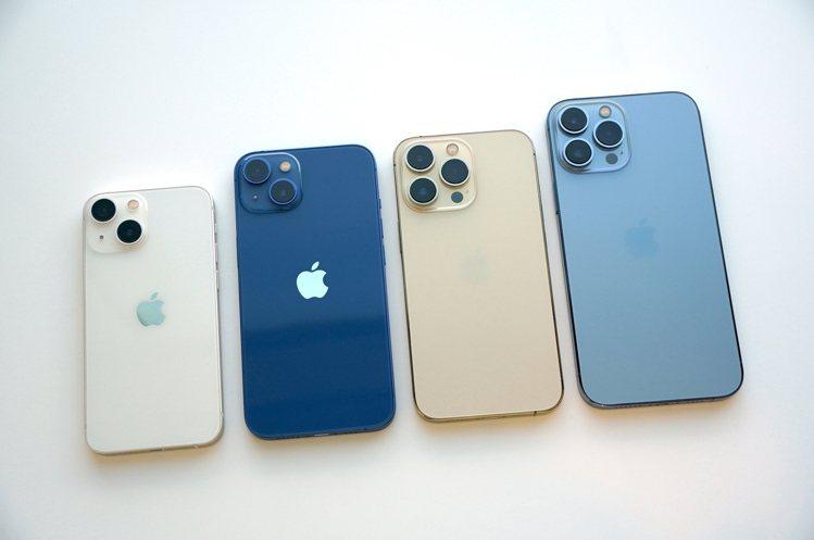 iPhone 13系列正式全通路開賣。記者黃筱晴/攝影
