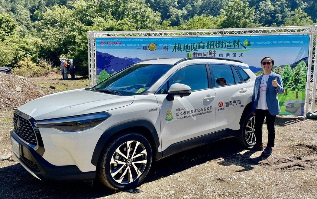 和泰TOYOTA事業部本部長劉傳宏表示,用行動植樹造林、守護台灣海岸線與生態多樣...
