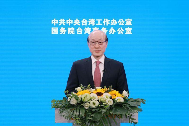 大陸國台辦主任劉結一視訊出席香港各界紀念辛亥革命110周年大會。(取自大陸國台辦官網)