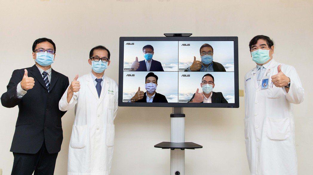華碩、中山附醫推智慧健康管理APP。華碩/提供